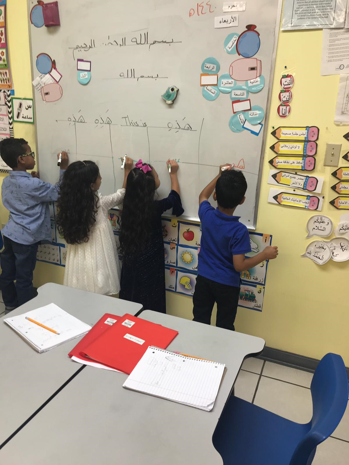 1st gr writing Arabic