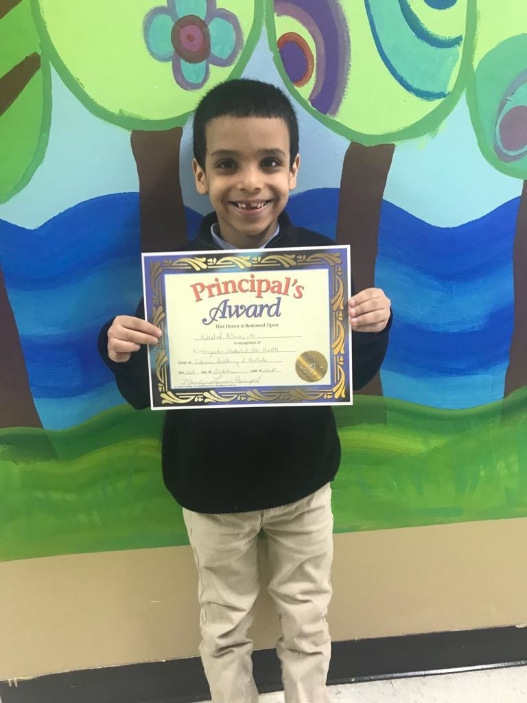 Kg student of the month