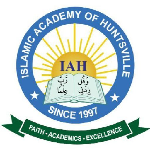 IAH Board Of Directors Islamic Academy Huntsville