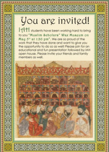 Muslim scholar wax museum 2017